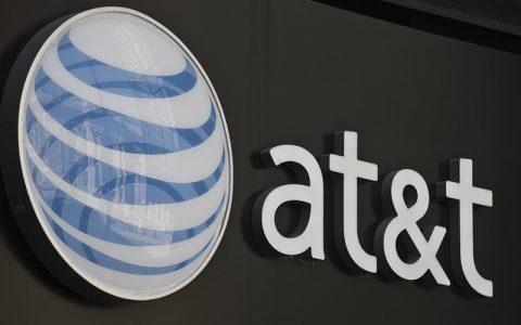 AT&T推出针对供应链和医疗保健的区块链解决方案
