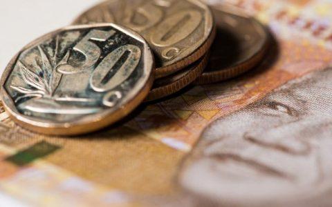 南非中央银行以太坊支付区块链获奖