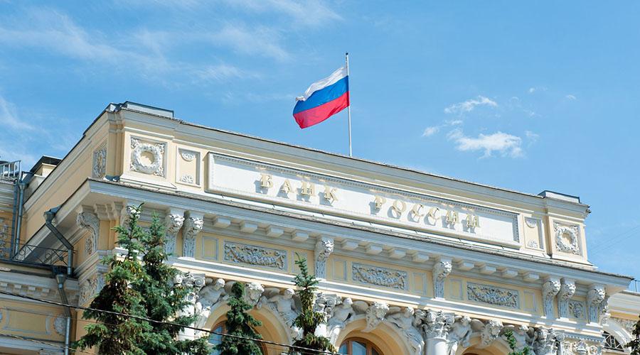 俄罗斯银行称其ICO实验取得了成功