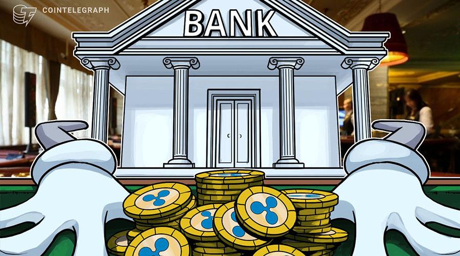 美国金融机构PNC将使用Ripple区块链技术进行国际支付
