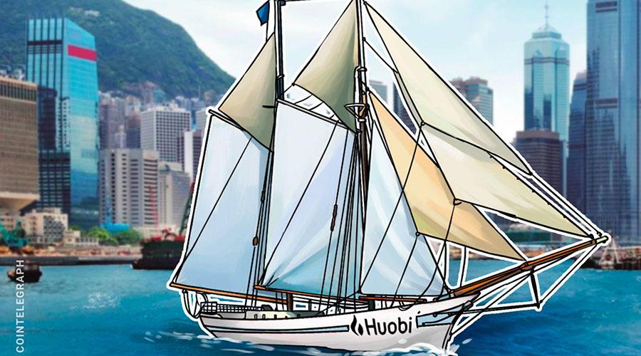 火币加密货币交易所收购香港证券交易所上市公司
