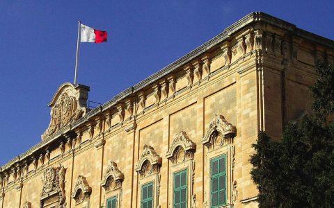 Binance与马耳他合作推出证券型代币交易平台