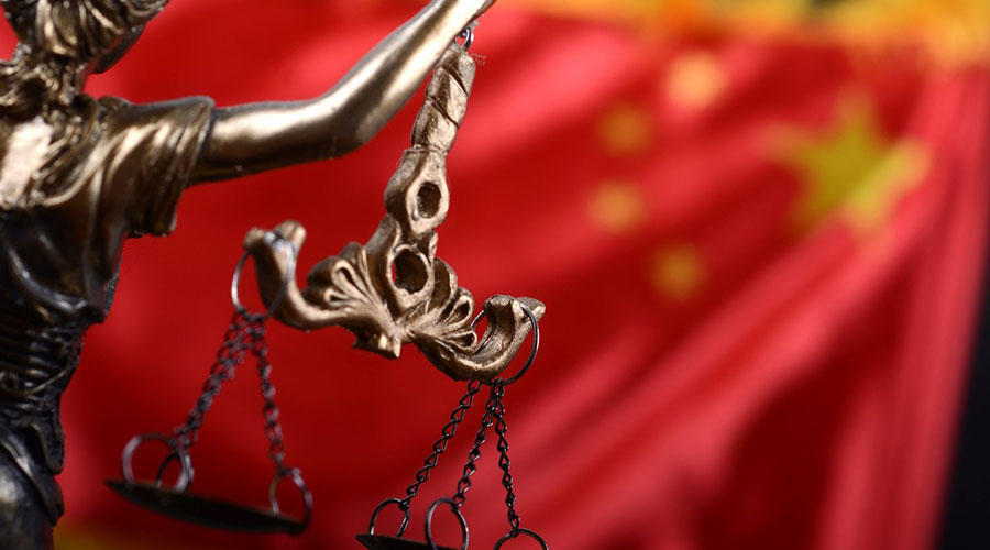 中国最高法院承认区块链证据具有法律效力