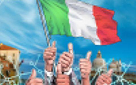 意大利将加入欧洲区块链合作组织