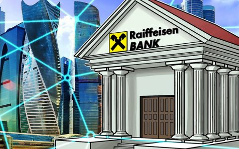 Raiffeisen银行俄罗斯分行使用区块链发放数字抵押贷款