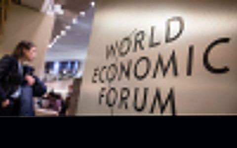 WEF研究表明:区块链可以为全球贸易融资增加1万亿美元