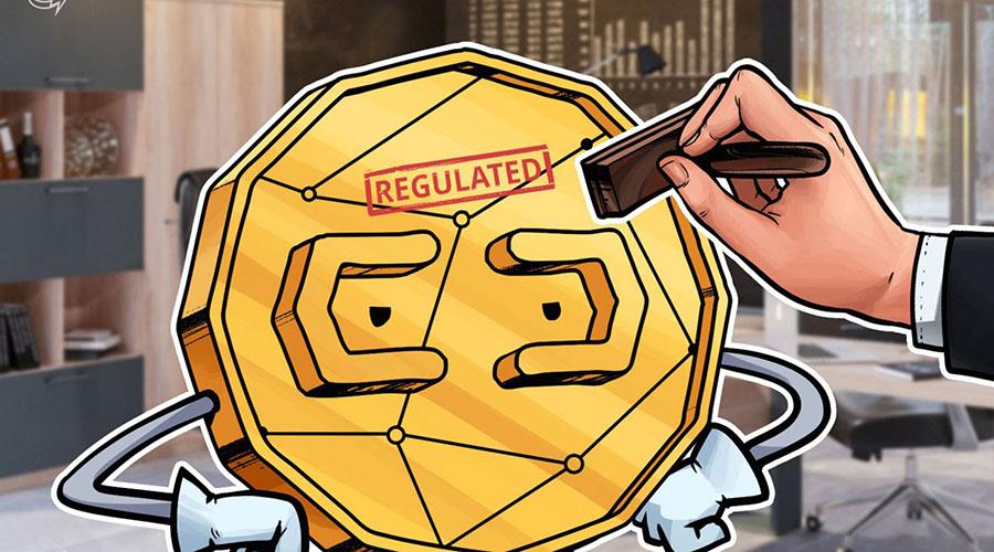 比利时智库呼吁欧盟各国统一加密货币监管法规