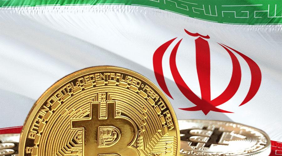 伊朗正式认可加密货币采矿业