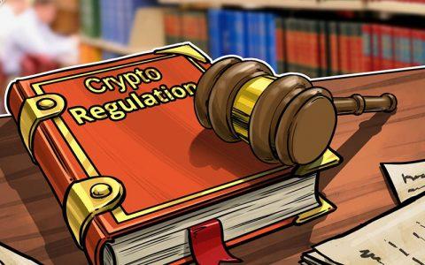 报告显示:欧盟正在讨论对加密货币透明度问题的进一步监管