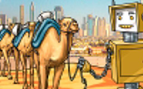迪拜财政部为阿联酋政府推出基于区块链的支付系统