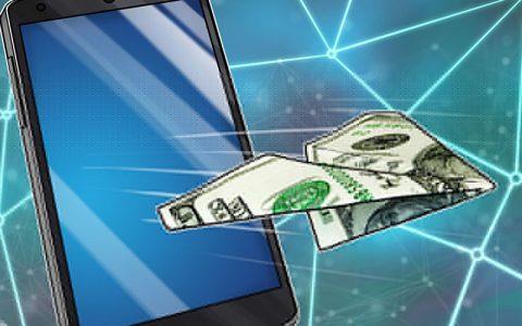 韩国移动运营商LGU +推出基于区块链的海外支付系统