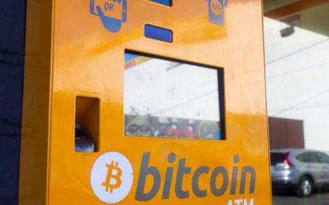 报告显示:2023年,全球比特币ATM市场市值将达到1.45亿美元