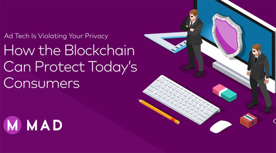 去中心化广告平台MAD:区块链如何保护用户隐私
