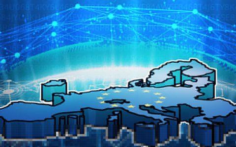 """欧洲必须要接受区块链以避免""""网络殖民化"""""""