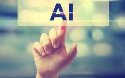 Bottos小课堂|金融助手—人工智能