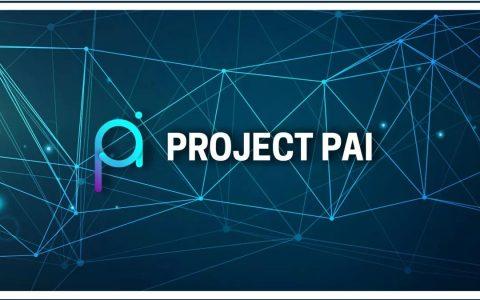 ObEN PAI团队与世界顶级大学共建PAI链生态系统