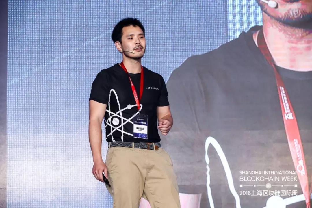 【峰会演讲】COSMOS创始人 Jae Kwon:区块链生态新架构