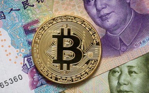 中国政府警告海外避税港,投资者会转向加密货币吗?