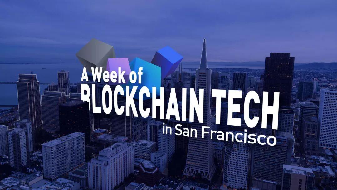 旧金山区块链周 — ICO降温,技术回暖带来新生机