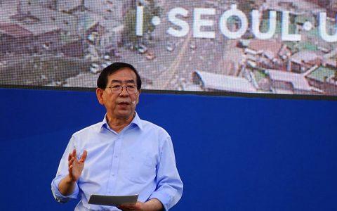 首尔市长计划投资1亿美元建设区块链智能城市