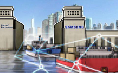 欧洲最大的港口与三星IT子公司合作测试区块链运输