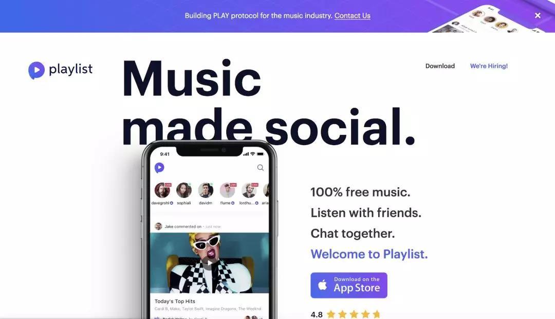 PLAY协议使音乐产业通证化成为可能