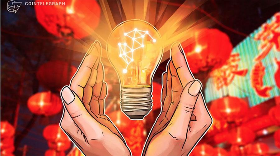 中国人民日报与科技公司合作设立区块链实验室