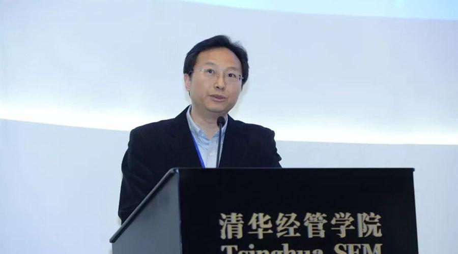 中国人民银行数字货币部门负责人离职