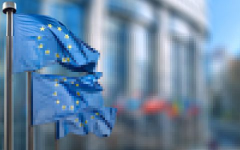 欧洲证券监管机构将于2019年前报告ICO监管规则