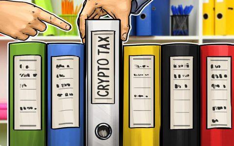 乌克兰财政部成立工作组以制定加密货币税