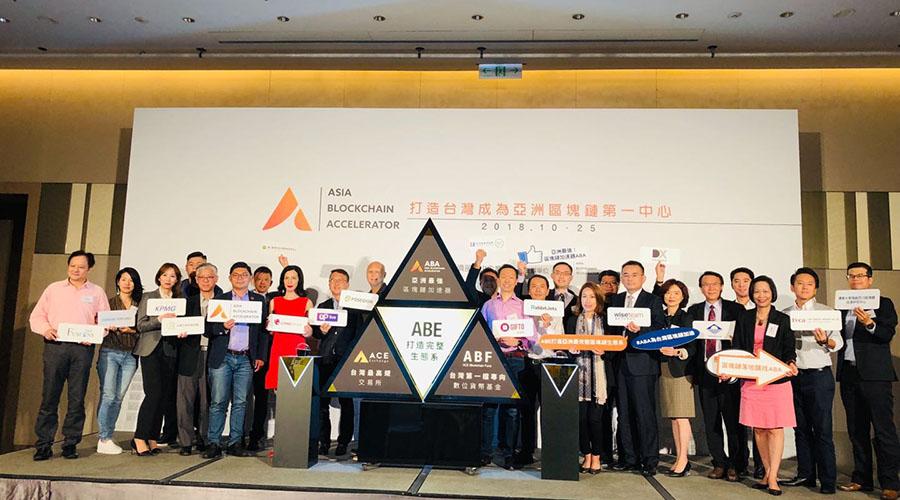 LongHash联合创始人Emily Parker出席台湾区块链加速器ABA开幕式,助力台湾区块链发展