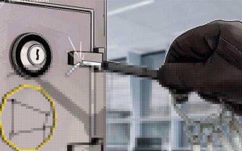 """全球安全公司G4S宣布将推出高安全性加密货币""""保管库存储"""""""