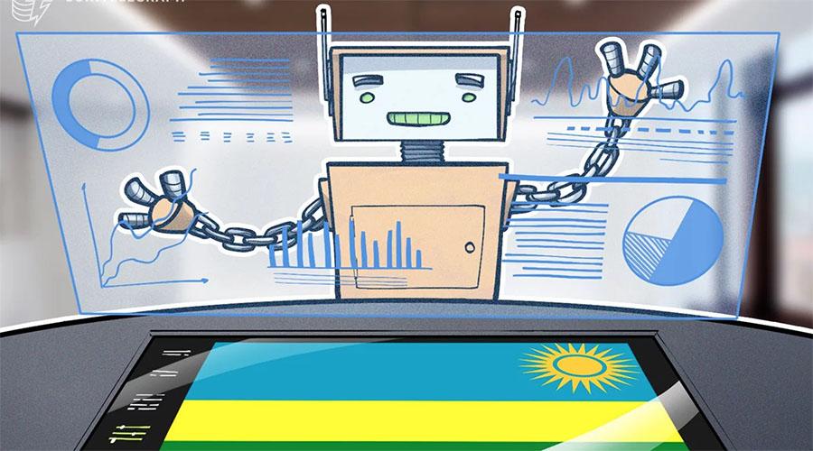 卢旺达政府利用区块链技术追踪金属钽