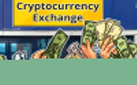 Binance将在乌干达推出其首家法币-加密货币交易所