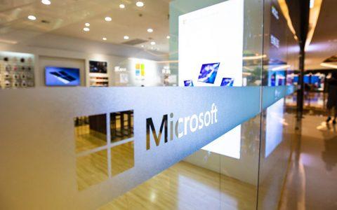 微软将推出新的区块链ID产品