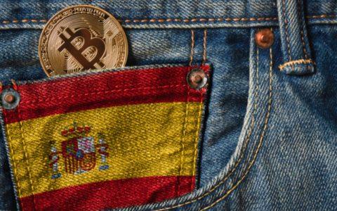西班牙新法案要求公民披露加密货币持仓情况
