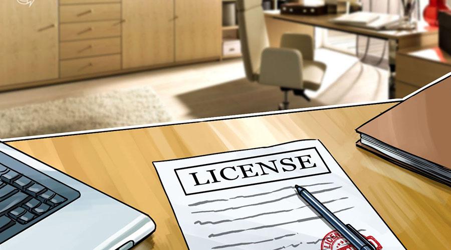 瑞士金融监管机构发布国内首个加密资产管理许可证