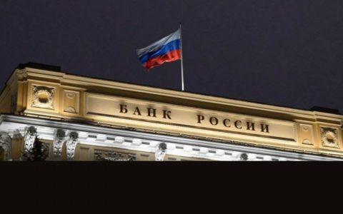 俄罗斯议会考虑发布央行支持的稳定币