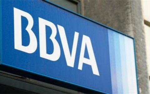 BBVA银行在以太坊区块链上记录1.5亿美元的联合贷款