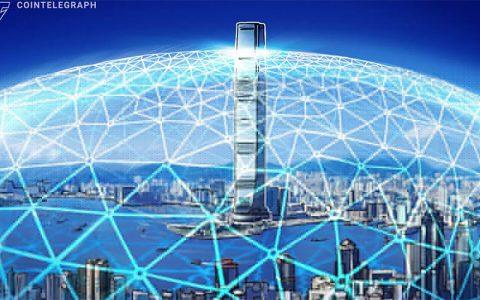 香港发布新规以监管加密货币基金和交易所
