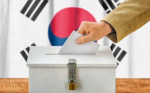 韩国将于12月试验区块链电子投票