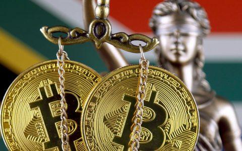 南非税法草案可能会影响加密货币的使用