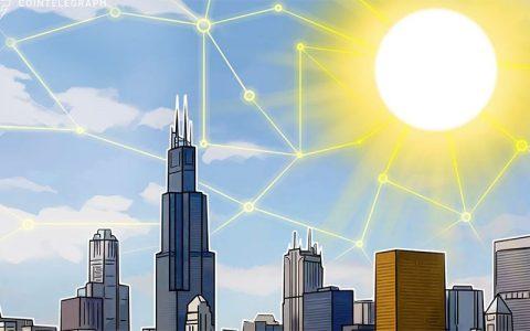 """中国平安保险与三亚市政府合作使用区块链建设""""智慧城市"""""""