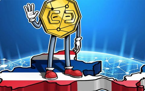 泰国证券交易委员会敦促公众规避无牌加密货币交易所
