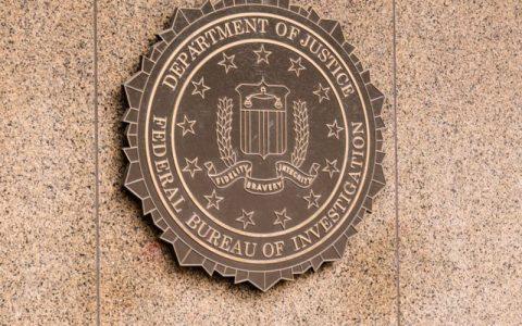 美国官员正在研究Tether在加密货币市场操纵中扮演的角色
