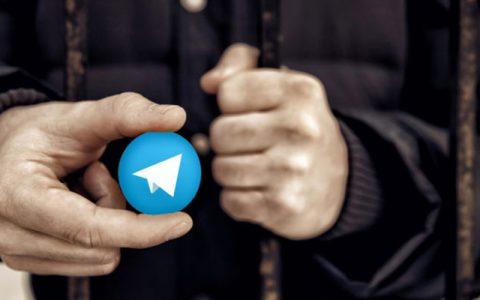 Telegram17亿美元加密货币融资已完成70%
