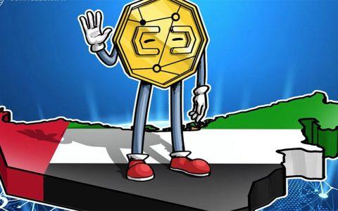 专家称阿联酋将在2019年成为区块链相关企业的主要目的地