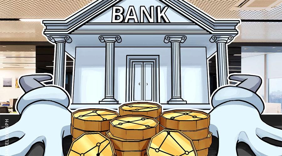 瑞士Gazprombank将于明年推出加密货币服务