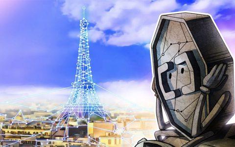 26家法国公司及5家银行在R3 Corda上完成基于区块链的KYC测试