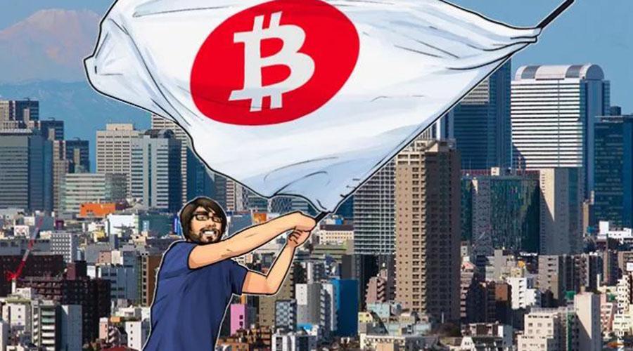 日本金融监管机构收到190份加密货币交易许可申请